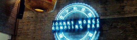 Johnny Wong's Dumpling Bar, Darlinghurst